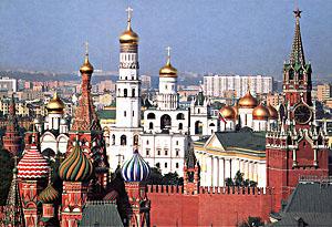 Verão em Moscou